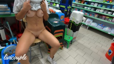 Upshirt in Store without Panties by Wife - Mom and son xnxx videos