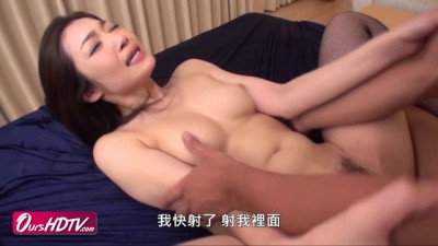 [OURSHDTV][中文字幕]Hot Japanese Chick Ryu Gets Threesome Creampied Uncensored
